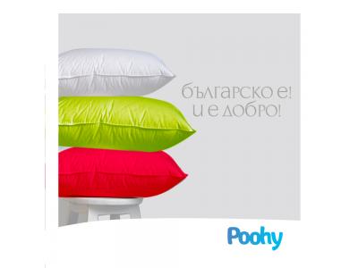 Възглавници с естествен патешки или гъши пух